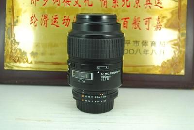 尼康 105mm F2.8D micro 百微 单反镜头 专业微距 大光圈定焦人像