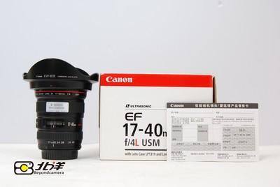 98新佳能 EF 17-40/4L国行带保卡(BH02040006)【已成交】
