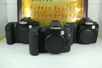 佳能 50D 单反数码相机 千万像素 中端入门 金属机身 可置换