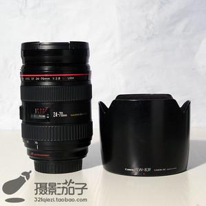 90新佳能 EF 24-70mm f/2.8L USM #9064[支持高价回收置换]