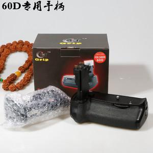 60D 专用手柄 格瑞普