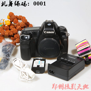 佳能 5D Mark II  单反相机 编码 0001