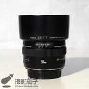 95新 佳能 EF 50mm f/1.4 #3131[支持高价回收置换]