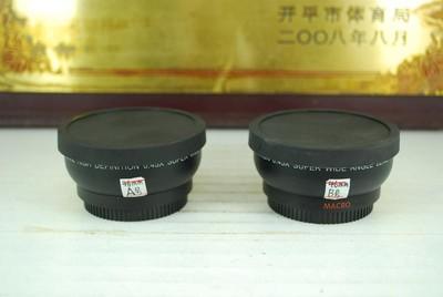 日产 0.45X 广角附加镜 46mm 口径 0.45倍 摄像机 单反镜头放大镜