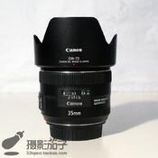 99新 佳能 EF 35mm f/2 IS USM #1729[支持高价回收置换]