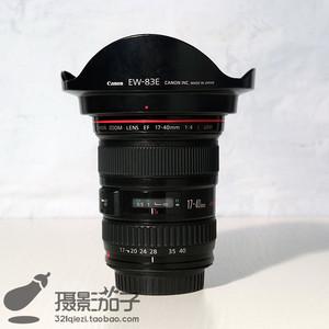 90新佳能 EF 17-40mm f/4L USM#1098[支持高价回收置换]