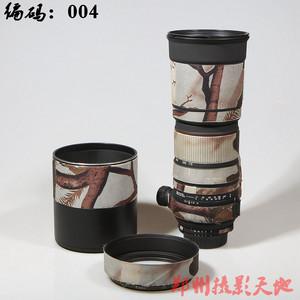 适马 APO 170-500mm f/5-6.3 DG (尼康口) 编码0004