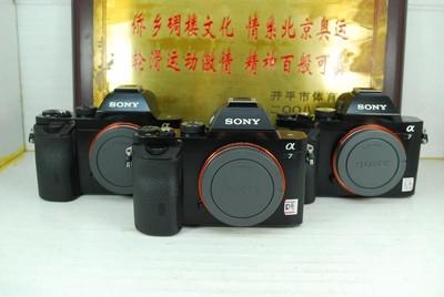 索尼 a7 微单 ILCE-7 全画幅数码相机 2400万像素 翻转屏 带WIFI