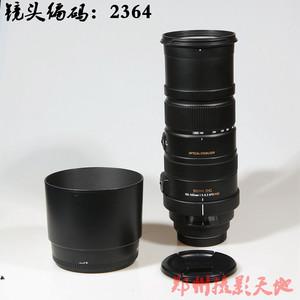 适马 APO 150-500mm f/5-6.3 DG OS HSM (佳能口)