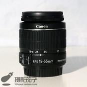 95新佳能EF-S 18-55mm f/3.5-5.6 IS II#0504 [支持高价回收置换]