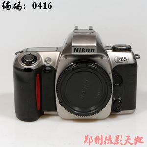 其他 尼康胶片相机F65D(带手柄+尼康28-85F3.5镜头)