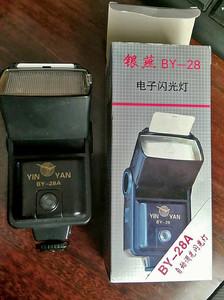 银燕 BY-28A相机闪光灯便宜甩卖