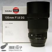 99新适马135mm f/1.8 DG OS(A)佳口#3224[支持高价回收置换]