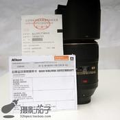 99新尼康 AF-S VR105mm f/2.8G IF-ED#6441 [支持高价回收置换]
