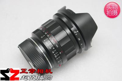 福伦达 21 1.8 大光圈广角 VM 21mm F/1.8 无红移 21/1.8相机镜头