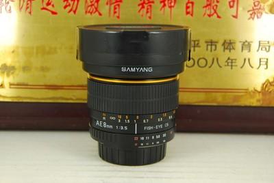 97新 尼康口 三阳 8mm F3.5 FISH-EYE 鱼眼 手动单反镜头 定焦
