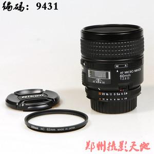 尼康 AF Micro 60mm f/2.8D 编号:9431
