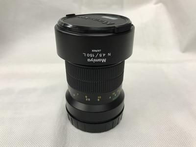 玛米亚 Mamiya N 150/F4.5 L镜头 带原厂遮光罩7/7II 用