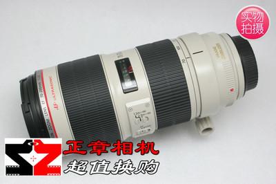 佳能 EF 70-200mm f/2.8L IS II USM二代爱死小白兔70-200/2.8