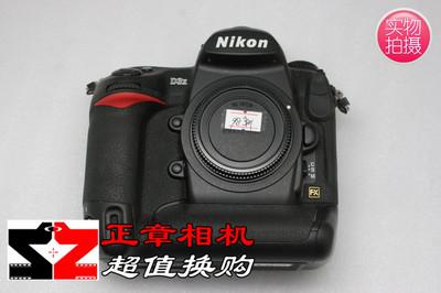 尼康 D3x 机身 全画幅专业单反相机 二手专业相机 D3 D3X