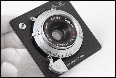 骑士HORSEMAN TOPCOR PW 65/5.6 6X9座机镜头