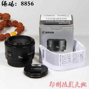 佳能 EF 50mm f/1.8 II 单反镜头 编码8856