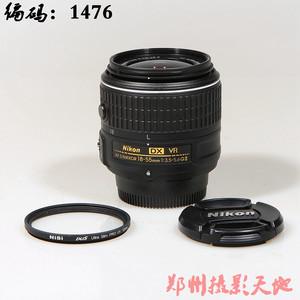尼康 AF-S DX 18-55mm f/3.5-5.6G VR II 单反镜头 编码 1476