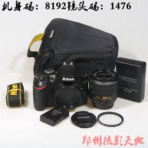 尼康 D3200 +18-55 VR II二代单反相机 编码8192*1476