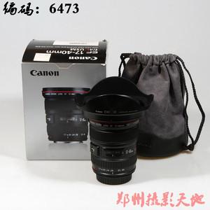 佳能 EF 17-40mm f/4L USM 单反镜头 编码6473