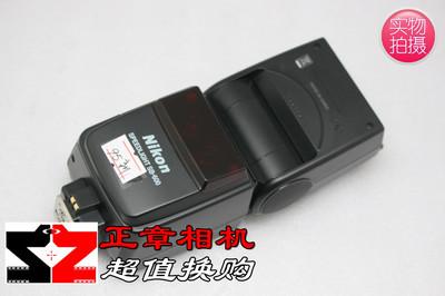 Nikon/尼康SB-600尼康SB600机顶闪光灯单反数码相机自动闪光灯