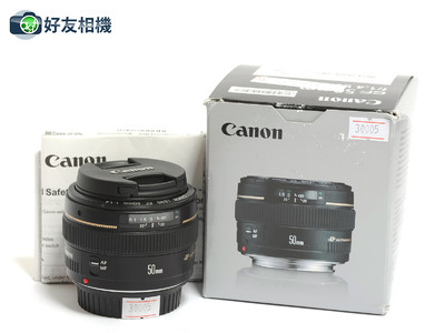伟德亚洲官网_佳能/Canon EF 50mm F/1.4 USM 镜头 *如新连盒*