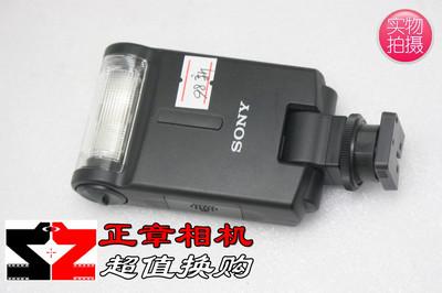 98新 Sony/索尼 HVL-F20M f20m 机顶闪光灯 A7系列用