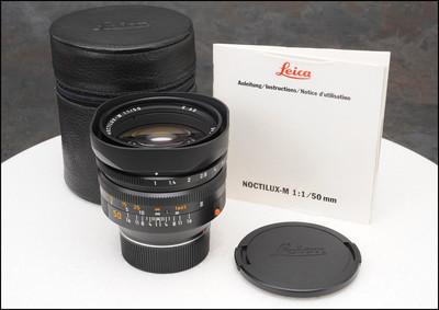 徕卡 Leica M 50/1.0 NOCTILUX-M 第四代 夜神 自带罩 39号段