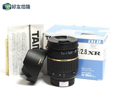 腾龙/Tamron SP AF 17-50mm F/2.8 XR Di-II LD 尼康口*如新连盒*