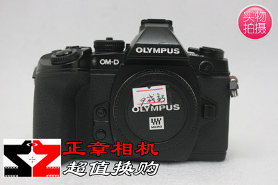 Olympus/奥林巴斯 E-M1 em1 一代旗舰微单相机