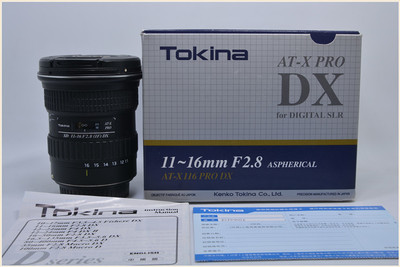 图丽 AF 11-16mm f/2.8(佳能口)
