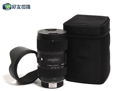 适马/Sigma ART 18-35mm F/1.8 DC HSM 镜头 尼康口*如新*