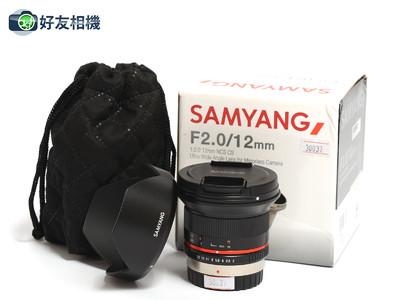 三阳/Samyang 12mm F/2.0 NCS CS 微距镜头 M4/3卡口*如新连盒*
