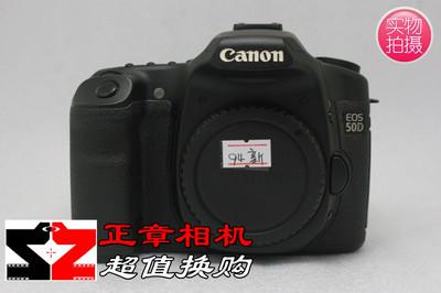 Canon/佳能 50D 单反相机高清入门级 数码相机