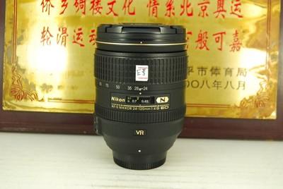 尼康 24-120 F4G VR 单反镜头 防抖 全画幅恒圈标配挂机