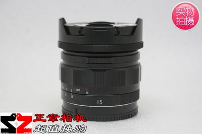 福伦达 15mm F/4.5 III 微单E卡口 15 4.5 超广角 全画幅镜头