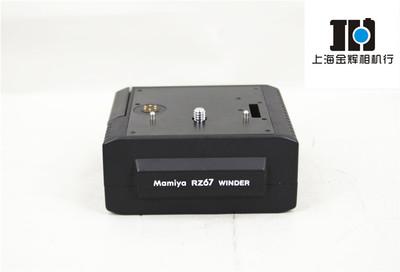 Mamiya玛米亚 RZ67 WINDER 卷片马达,电动过片 实体现货