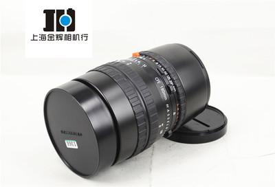 Hasselblad/哈苏 CFE 180/4 人像镜头 哈苏V口 实体现货 98新