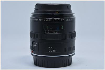 千亿国际娱乐官网首页 EF 50mm f/2.5 微距镜头