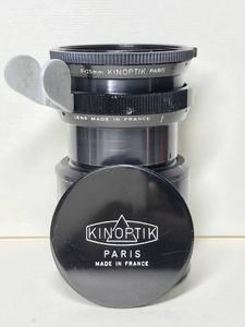 Kinoptik S16 lens 25/2.0 Cine lens Arriflex #jp19582