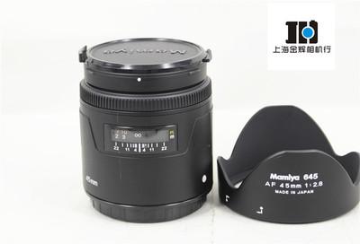 Mamiya玛米亚 AF 45/2.8 中画幅自动镜头玛米亚645AF 飞思645可用