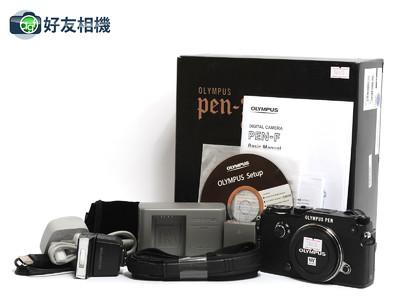 奥林巴斯/Olympus PEN-F 20.3 数码相机  Micro m4/3 *如新连盒*