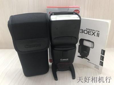 《天津天好》相机行 98新 行货带包装 佳能430EX II 闪光灯