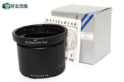 哈苏/Hasselblad 56E 近摄接环 *如新连盒*