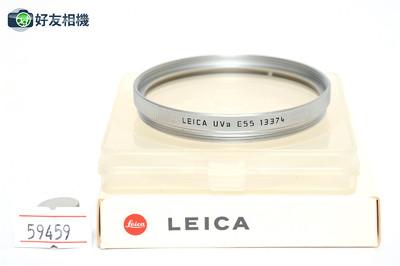 徕卡/Leica 55mm UVa E55 滤镜 银色 13374 *超美品连盒*